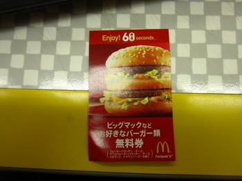 1.24フォトマック2.JPG