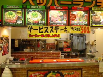 1.26夕食.JPG