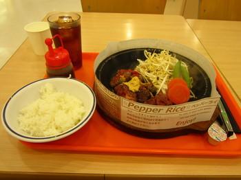1.26夕食2.JPG