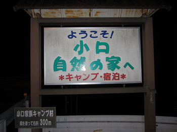 2015.1.19-2.JPG
